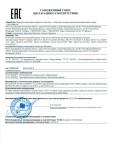 Скачать сертификат на источники питания для видеонаблюдения, не бытового назначения, номинальное напряжение 220 вольт торговая марка «Skat-V»