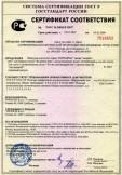 Скачать сертификат на шампуни для волос серии «INPHARMA» линии «complex pro»: для жирных волос «for greasy hair»; для истощенных волос «revitalizing»; для сухих и поврежденных волос «for dry and damaged hair»; против перхоти «anti-dandruff»