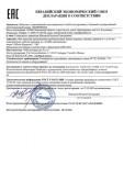 Скачать сертификат на арматура промышленная трубопроводная: Краны шаровые, клапаны, диаметр от 1 до 30 мм (миллиметров), рабочее давление до 1,6 МПа (мегапаскаль), марка «Officine Rigamonti», «OR»