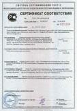 Скачать сертификат на химические анкеры (инжекционная масса): HIMTEX полиуретан 25 мл, HIMTEX POLYESTER — 100 Styrene Free, HIMTEX EPOXY AKRILATE — 150 Styrene Free, HIMTEX ARCTIC Styrene Free, HIMTEX PURE EPOXY — 500 Solvent Free, HIMTEX ECO stirol (PE), HIMTEX VINILESTER — 200 Stirol Free