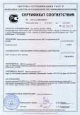 Скачать сертификат на металлические монтажные системы Hilti