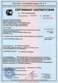 Скачать сертификат на керамический гранит (плитки керамические глазурованные для полов), марки по морозостойкости F70