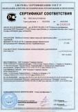 Скачать сертификат на щебень из плотных горных пород для строительных работ «гравийный», (фракций 5-20, 20-40, 40-70). Старицкие карьеры Заднепольское месторождение ПГС (Южный участок)