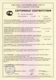 Скачать сертификат на трансформаторы силовые с форсированным охлаждением ТДТНФ, ТРДНФ
