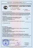 Скачать сертификат на панели конструкционные трехслойные стеновые из древесностружечных плит с ориентированной стружкой и утеплителем из пенополиуретана