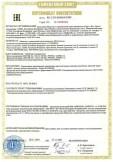 Скачать сертификат на портативные персональные электронные вычислительные машины (ноутбуки), торговой марки «ASUS»