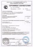 Скачать сертификат на монтажная пена профессиональная MAKROFLEX