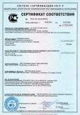 Скачать сертификат на кулинарные изделия. Пельмени рыбные мороженые в ассортименте: с лососем; с кальмаром; из судака; из трески; с горбушей