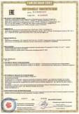 Скачать сертификат на персональные портативные компьютеры (ноутбуки) торговой марки HP моделей HP Pavilion 14*
