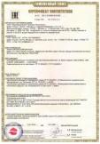 Скачать сертификат на многофункциональное устройство типа принтер/сканнер/копир т. м. Epson модели L382 (С462Н), L364 (С462Н), L362 (C462H), L222 (С462Н)