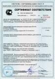 Скачать сертификат на шпаклевка финишная полимерная марки КНАУФ ПОЛИМЕР ФИНИШ