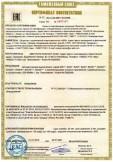 Скачать сертификат на автоматические выключатели, серий S201, S202, S203, S204; SH201; SH202, SH203, SH204; S201S, S203S с комплектующими