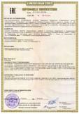 Скачать сертификат на мармиты электрические: мод. МЭС-1, мод. МЭС-2