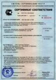 Скачать сертификат на смесь сухая шпатлевочная цементная ФАСАД БЕЛЫЙ