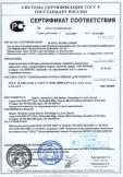 Скачать сертификат на аккумуляторы и батареи аккумуляторные свинцово-кислотные закрытого типа стационарные марки LEOCH, марки TOP POWER и марки ALARMTEC