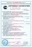 Скачать сертификат на крепежные изделия