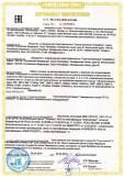 Скачать сертификат на кабель силовой, не распространяющий горение, с медными или алюминиевыми жилами, с изоляцией из поливинилхлоридного пластиката или из сшитого полиэтилена и оболочкой или шлангом из ПВХ пластиката или полиэтилена марок: ВВГ, ВВГЭ, ВВГ-П, ВБШв, ПвВГ, ПвВГЭ, ПвВГ-П, ПвБШв, ПвБШп, ПвБШп(г), АВВГ, АВВГЭ, АВВГ-П, АВБШв, АПвВГ, АПвВГЗ, АПвВГ-П, АПвБШв, АПвБШп, АПвБШп(г)