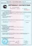 Скачать сертификат на пленка полиэтиленовая, марки Т, Н