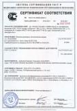Скачать сертификат на изделия крепежные: металлические анкеры т. м. «Tech-KREP»
