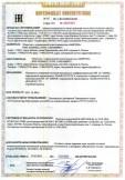 Скачать сертификат на извещатель пожарный тепловой максимально-дифференциальный ИП 101-10М/В, извещатель пожарный тепловой максимальный ИП 101-10МТ/В