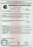 Скачать сертификат на арматура и гарнитура санитарно-техническая торговой  марки «ARGOTECH» для кухонь, ванных и туалетных комнат серии ARGO