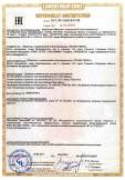 Скачать сертификат на сцепные устройства для легковых автомобилей. Тягово-сцепное устройство для автомобилей 2123, 2199 «Шеви»; 21214-2131 Нива, Urban 4×4; Лада Ларгус
