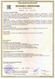 Скачать сертификат на микроволновые печи торговой марки «SAMSUNG»