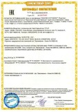 Скачать сертификат на активные акустические системы торговой марки «SVEN» (с питанием от сети напряжением 220-230В)