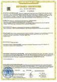 Скачать сертификат на кабели силовые не распространяющие горение и огнестойкие марки ППГнг(А)-НF, ППГнг(A)-FRHF