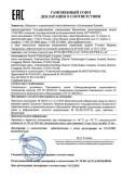 Скачать сертификат на сетевые коммутаторы S5720-28P-PWR-LI-AC, S5720-52P-PWR-LI-AC