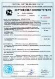 Скачать сертификат на строительные составы полимерные отделочные готовые к применению торговых марок «Ceresit»: CT60/CT63/CT64, CT174/CT175, CT77