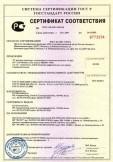 Скачать сертификат на 42″ цветные мониторы с жидкокристаллическим дисплеем Эл-Джи (42″ LCD Monitor, LG)