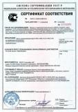 Скачать сертификат на винты самонарезающие марок S-MD, S-MP, S-CD, S-MS, S-AD