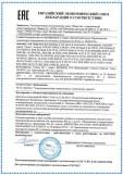 Скачать сертификат на цифровые фотокамеры, в том числе в комплекте с объективами, торговой марки «Canon», модели: EOS 6D MARK II, EOS 200D, EOS 1300D