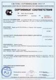 Скачать сертификат на шарфы, арт SCCCH GNTCK66, т. м. «Burberry» 100% кашемир