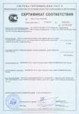Скачать сертификат на трубы из коррозионностойкой стали сварные, круглого сечения, с маркировкой «Siderinox S.p.A.» для оборудования по производству молочной и пищевой продукции