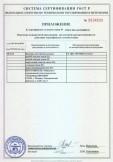 Скачать приложение к сертификату на фильтры для очистки воздуха