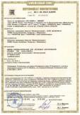 Скачать сертификат на ШИНЫ ПНЕВМАТИЧЕСКИЕ ДЛЯ ЛЕГКОВЫХ АВТОМОБИЛЕЙ 195/65R15 91Н KAMA-NIKOLA класс С1, категория использования — обычная (normal)