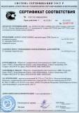 Скачать сертификат на короба монтажные торговой марки TDM Electric из поливинилхлорида