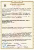 Скачать сертификат на мобильные кондиционеры воздуха, торговых марок «Electrolux», «Zanussi»