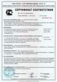 Скачать сертификат на многофункциональные строительные плиты «QuickDeck Ecofloor» на основе влагостойких древесно-стружечных плит марки Р5, класс эмиссии Е1