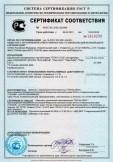 Скачать сертификат на краски водно-дисперсионные торговой марки «TITAN LUXE» для наружных работ («MAXIMUM», КРАСКА «ФАСАДНАЯ», «Titan Аkril, «Titan Relief», «Titan Life»)