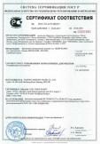 Скачать сертификат на крепежные (метрические) изделия т.м. «KREP-KOMP»