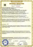 Скачать сертификат на провода гибкие с изоляцией и оболочкой из поливинилхлоридного пластиката на номинальное напряжение до 380/660 В, в том числе в тропическом исполнении, марок: ПВС, ПВСнг(А)-LS