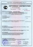 Скачать сертификат на лак пентафталевый ПФ-157