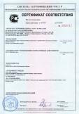 Скачать сертификат на краска для фасадных работ: Muresko-Premium, Sylitol-Finish, AmphiSilan-Plus, ThermoSan, PermaSilan