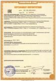 Скачать сертификат на белье постельное из хлопчатобумажных тканей: пододеяльники, простыни, наволочки верхние в комплектах или отдельными предметами
