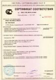 Скачать сертификат на микрофон торговой марки Georg Neumann модели TLM 102 STUDIO SET, RS 191 A-S, аксессуары к ним: подвес EA 4, Матричный усилитель MTX 191 A, Кабель КТ 5, Кабельный адаптер AC 20, Ветрозащита WS 191