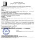 Скачать сертификат на грибы охлажденные: грибы шампиньоны целые, грибы шампиньоны резанные
