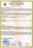 Скачать сертификат на плиты газовые бытовые четырехгорелочные (товарный знак «GEFEST»)